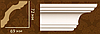 Карниз HM-23072