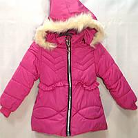 Куртка детская утепленная оптом на 1-2-3-4 года, фото 1