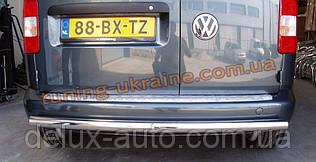 Защита заднего бампера труба прямая D60 на Volkswagen Caddy 2010