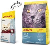 Josera (Йозера) Léger корм для малоактивных кошек, склонных к ожирению 2кг