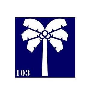 Трафарет 6х6 для биотату №103 Пальма, фото 2