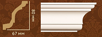 Карниз HM-23080