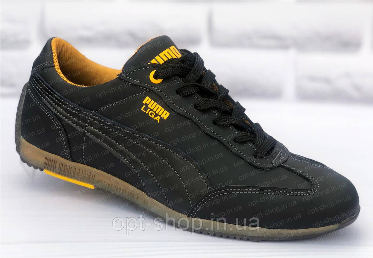 Кроссовки мужские кожаные Puma копия