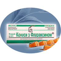 ФЛАРАКСИН-КОНУСЫ 10шт.