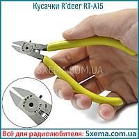 Кусачки R'Deer 125мм (RT-A15) из качественной стали, хорошая заточка