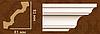 Карниз HM-23081