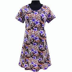 Платье трикотажное молодежное