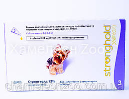 Стронхолд 2,5-5 кг для собак 1 пипетка 12% 30 мг