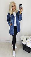 Кардиган джинсовый женский 50; 52; 54; 56