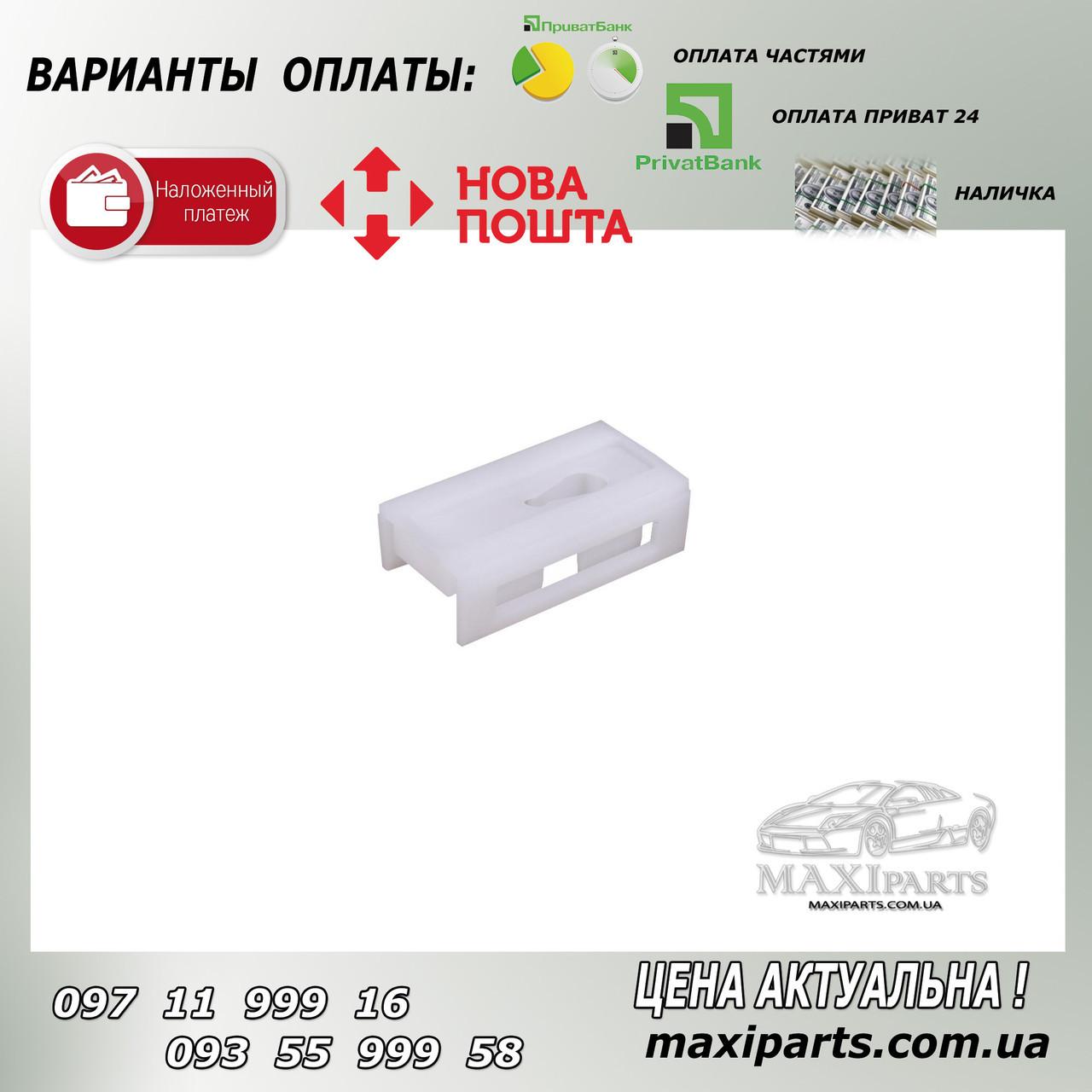 Крепление планки стекла лобового Mercedes Vito W638 96-03 левый белый