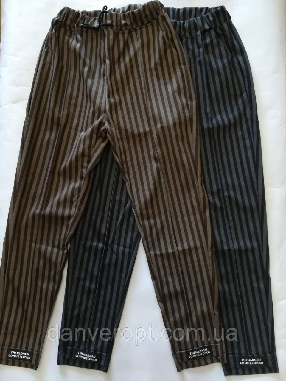 Штаны женские молодёжные в полоску размер M-XL купить оптом со склада 7км Одесса