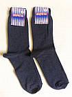 Носки мужские хлопок стрейч р.27. Цвет серый, синий(джинс). От 12 пар по 6.50грн, фото 2