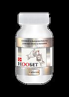 Нообет - капсулы от диабета