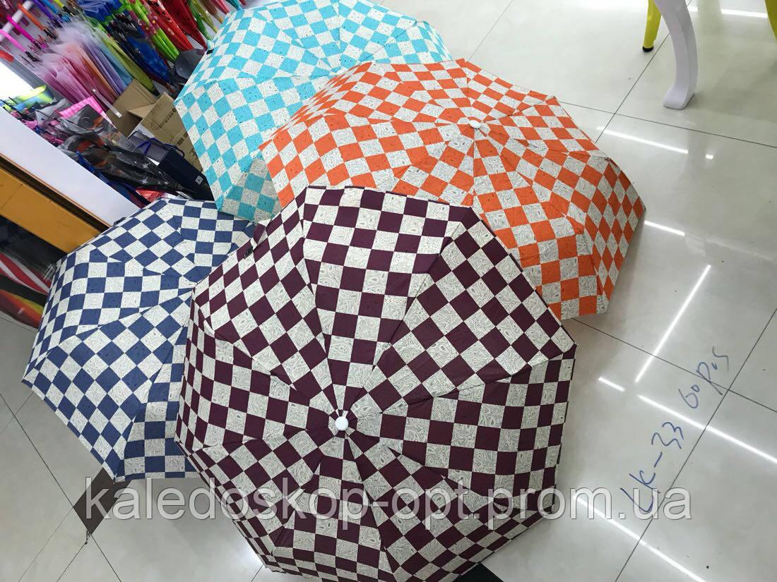 Зонт женский полу автомат