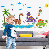 """Вінілова наклейка на стіну """"Такі милі динозаври"""""""
