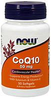 CoQ10 50 мг + VIT E  - 50  софт гель