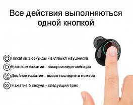 Наушники S7 Tws Bluetooth 5.0 беспроводные с зарядным чехлом-кейсом Золотой, фото 2