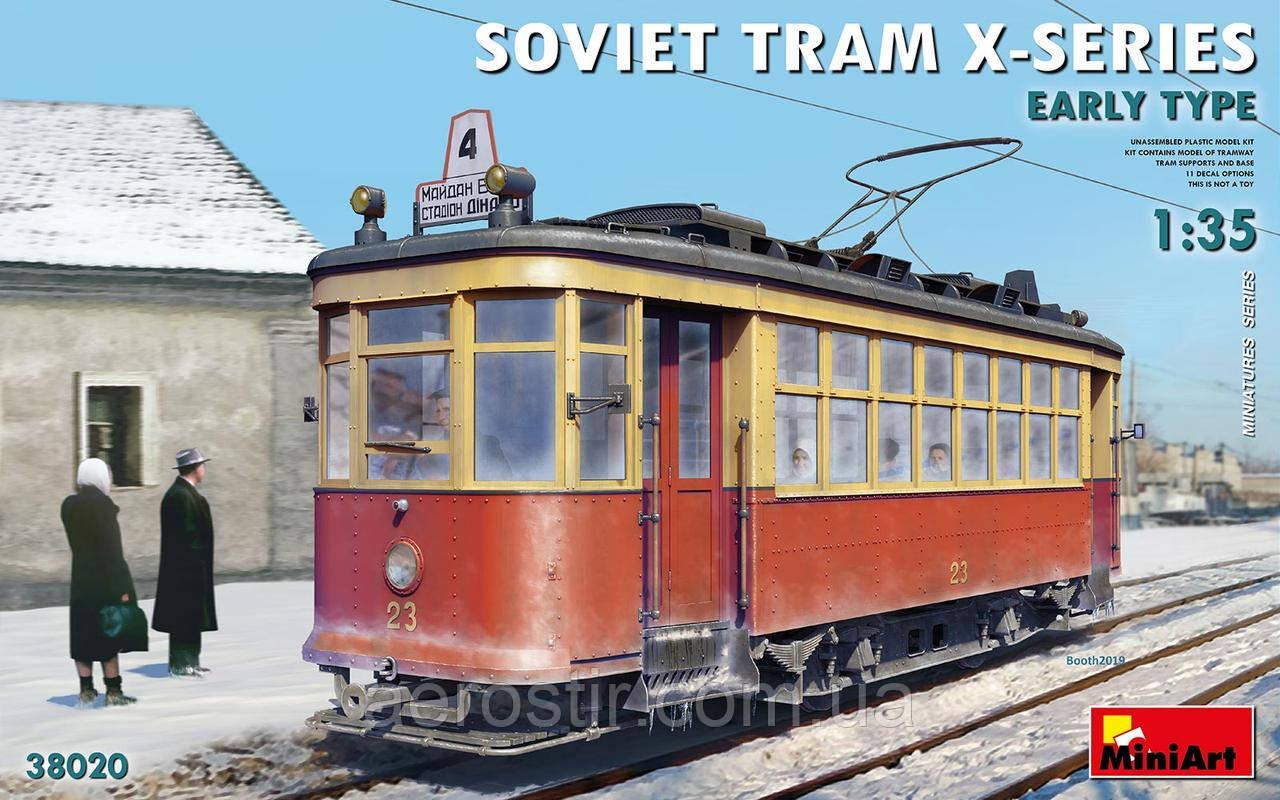 СОВЕТСКИЙ ТРАМВАЙ СЕРИИ-Х. РАННЕГО ТИПА 1/35 MiniART 38020