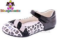 Детские туфельки для школьниц торговой марки шалунишка