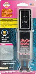 2-х компонентна «холодна зварка» для пластику Plastic Welder 47809 (25 мл)