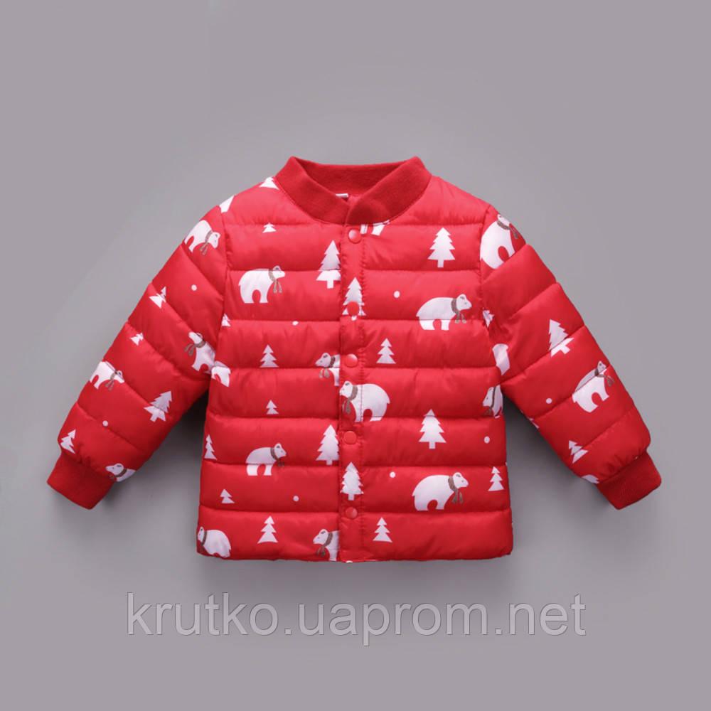 Демисезонная куртка для девочки Умка Berni