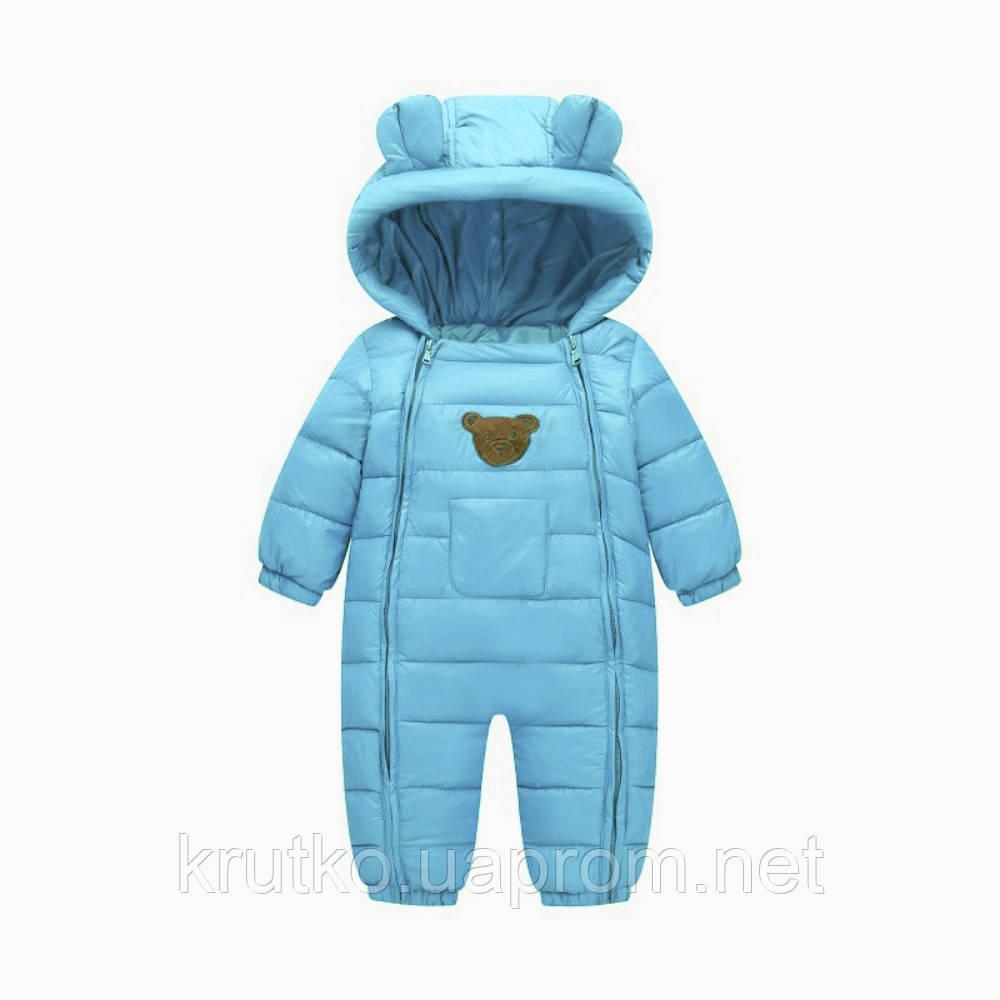 Демисезонный комбинезон для мальчика Счастливый мишка, голубой Berni