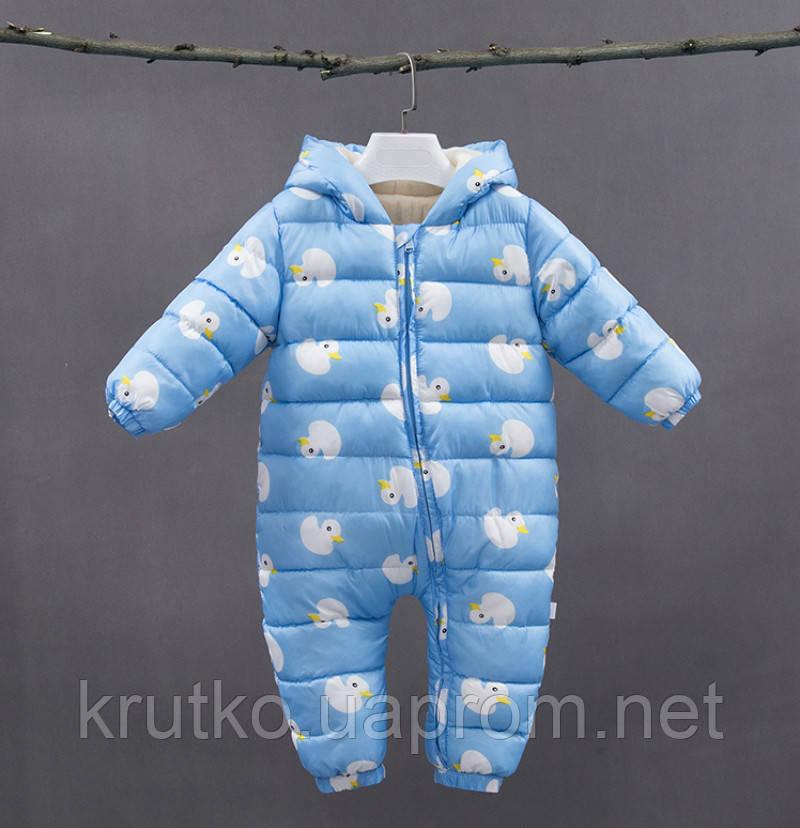 Утепленный демисезонный комбинезон для мальчика Уточки, голубой Berni