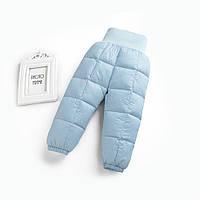 Демисезонные штаны для мальчика, голубой Berni
