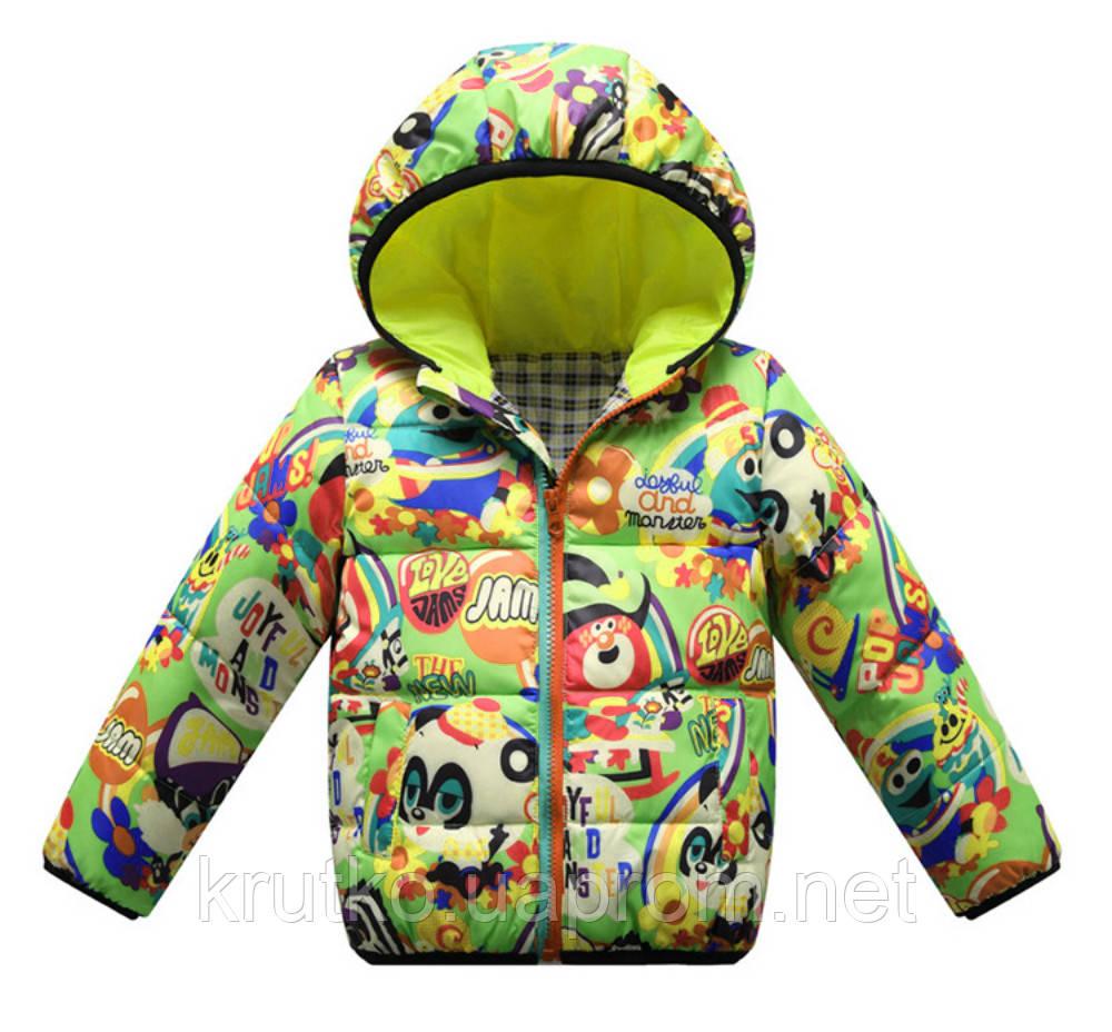 Куртка детская Joyful, салатовый Berni