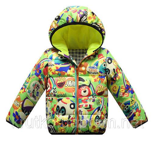 Куртка детская Joyful, салатовый Berni, фото 2