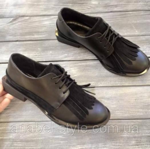 Туфли оксфорды из натуральной кожи черные на плоской подошве есть шнуровочка Код 2284 AR