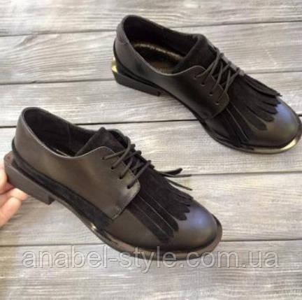 Туфли оксфорды из натуральной кожи черные на плоской подошве есть шнуровочка Код 2284 AR, фото 2