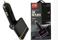 Трансмитер FM MOD. H3 + BT