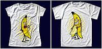 """Парные футболки """"Бананы"""""""