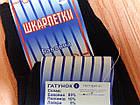 Шкарпетки чоловічі бавовна+стрейч,Україна.Розмір 25. Колір чорний. Від 6 пар по 7грн, фото 3