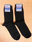 Шкарпетки чоловічі бавовна+стрейч,Україна.Розмір 25. Колір чорний. Від 6 пар по 7грн, фото 2