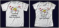 """Парные футболки """"Это любовь"""""""