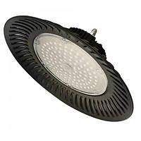 """Промышленный светодиодный светильник подвесной LED """"ASPENDOS-50"""" 50 W"""