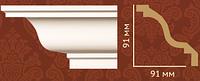 Карниз HM-23091