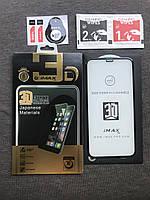 Защитное стекло на  iPhone  Xr  3D iMAX black ОРИГИНАЛ черный