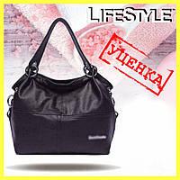 Женская кожаная сумка через плечо Weidipolo. Уценка! (278245)