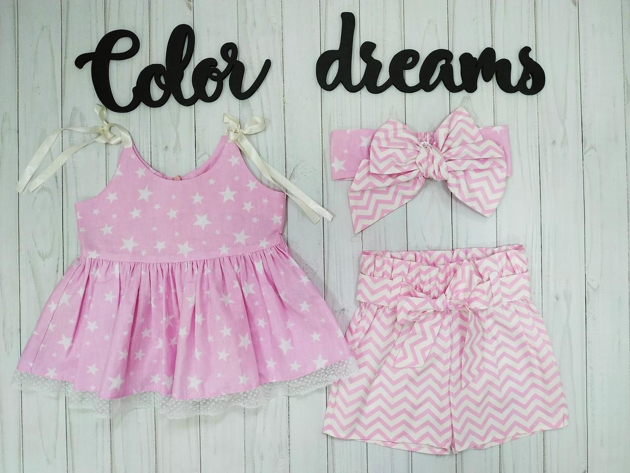 Детский костюм тройка Маечка+шорты+повязка Розовый
