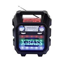 Радио RX 699 BT