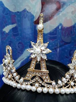 Золота корона діадема з білими каменями гірський кришталь і перлини з Ейфелевою вежею
