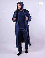 Мужская пижама с халатом махровая однотонная теплая синия 44-60р.