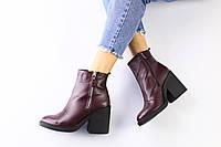 Зимние женские ботинки, кожаные, бордовые, на меху, с замочками, на небольшом устойчивом каблуке