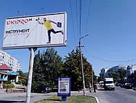 Размещение рекламы на билбордах и ситилайтах (г.Новомосковск)