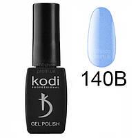 Гель-лак Kodi Professional 140B - 8 ml - Гель-лаковое покрытие для ногтей