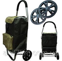Сумка хозяйственная-тележка на колёсиках