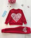 Детский костюм Love для девочки на рост 86-128 см 6 цветов, фото 2